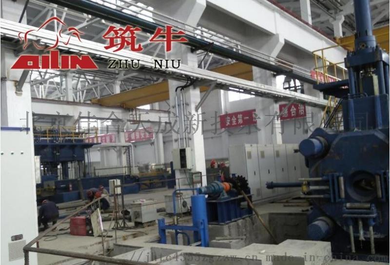 重庆高强表面处理剂厂家-高强表面处理剂品牌