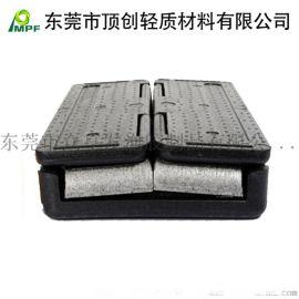 工具箱EPP包装盒 EPP包装盒可定制生产