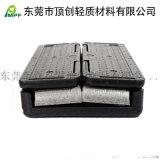 工具箱EPP包裝盒 EPP包裝盒可定製生產