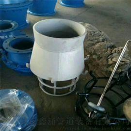 水库泵用吸水喇叭口|厂家订制钢制吸水喇叭口支架