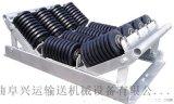 快換軸承型託輥提升機配件 耐壓型湘潭