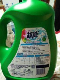 超能 洗衣液植翠低泡鮮豔亮麗2KG 廠家直銷
