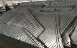 五彩斑斓造型铝单板 穿孔铝单板