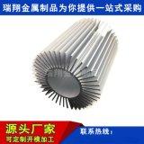 電子散熱器鋁合金開模 散熱鋁材定製 CNC數控加工