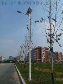 扶貧太陽能路燈工程案例-廣萬達