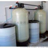 周口5吨软化水设备 锅炉水处理设备厂家