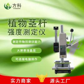 植物茎杆强度测定仪,FK-ZG01植物茎秆强度仪