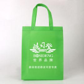 無紡布袋定做廠家環保購物袋印字手提廣告袋子