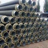 蒸汽保温管道,预制塑套钢保温管