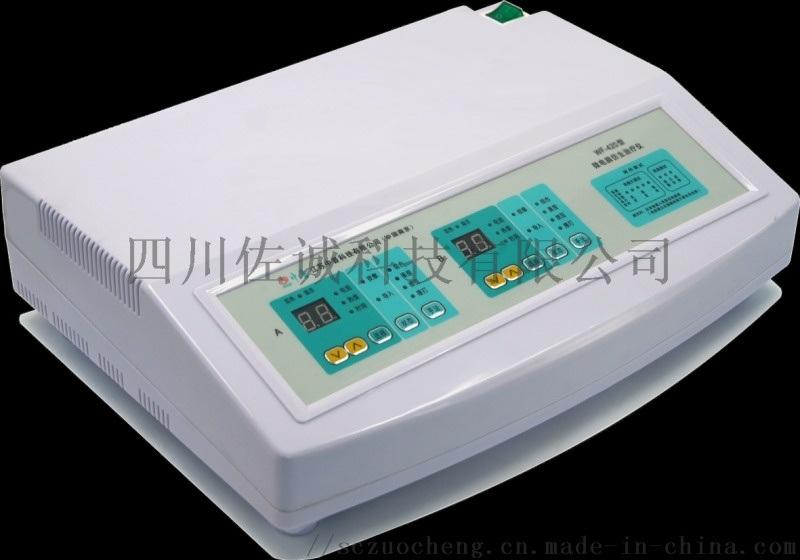 WF-420型微电脑仿生治疗仪电热磁综合治疗仪