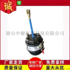 汽车刹车分泵 弹簧制动气室 单腔气室 双模气室 活塞气室刹车分