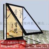 雲南報社定製款LED發光不鏽鋼型材戶外廣告滾動燈箱