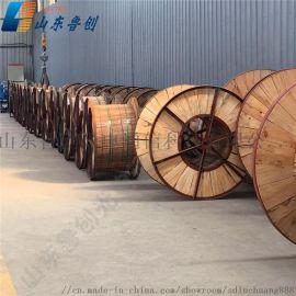 厂家现货供应OPGW光缆