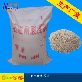 KPI耐酸胶泥江西萍乡厂家防腐工程用粘合胶泥