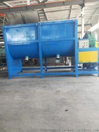 不锈钢卧式搅拌机东北三省多功能混料机定制天城机械