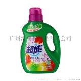 武漢地區一手貨源超能洗衣液 廠家直銷