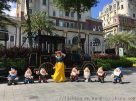 玻璃钢雕塑白雪公主与七个小矮人摆件 花园景观雕塑
