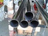 304不锈钢无缝钢管各种规格各种定制厂价销售