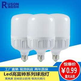 高富帅球泡灯E27室内照明家用LED节能灯泡