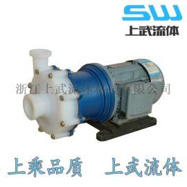 CQF型工程塑料磁力驱动泵 耐腐蚀磁力泵