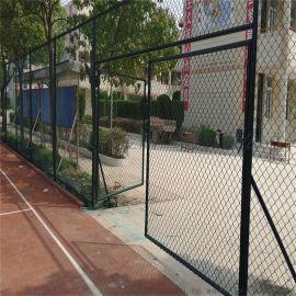 球场勾花网 体育场围网 镀锌勾花铁丝网
