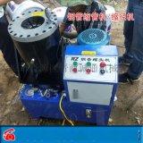海南三沙钢管缩管机模具钢管缩口机图片