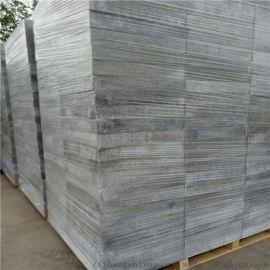 厂家生产聚苯板 保温泡沫板