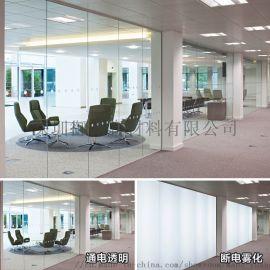 智能调光玻璃 雾化玻璃 玻璃厂家