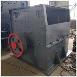 设计销售轮胎式移动破碎机 自走式砂石生产线