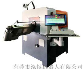 3D转线折弯机HB-3D-60泓镔