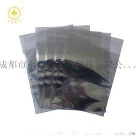 东莞虎门厂家供应LED光电  包装袋 防静电  袋 电子产品  包装袋