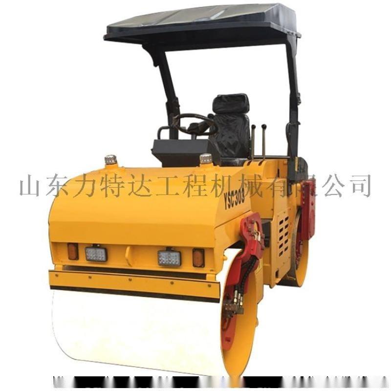 303双钢轮压路机 座驾式压路机 小型振动压土机