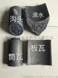 博冠 陶瓷 连锁 波形 平板瓦的优点及特点