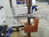 广州汽车配件中频点焊机