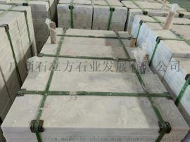 广西白天然大理石规格板 规格600*300