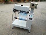 印刷自动电晕复卷机 丝印纠偏复卷机