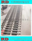 conveyor 食品链杆输送带