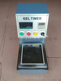 GT-150E凝胶化时间测试仪方形热固性环氧