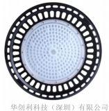 深圳铝合金UFO工矿灯200w