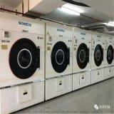 深圳出售二手洗脱机一体机