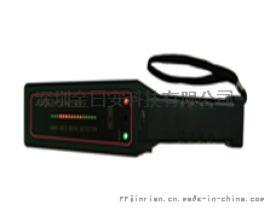 深圳金日安超高灵敏度GC-1002手持式金属探测器