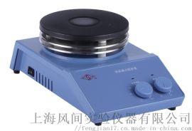 实验室恒温磁力搅拌器