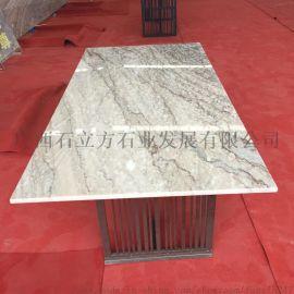 大理石厂家直销广西白大理石餐桌,大理石桌面板