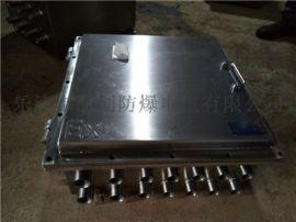 ExdIIC防爆不锈钢接线端子箱