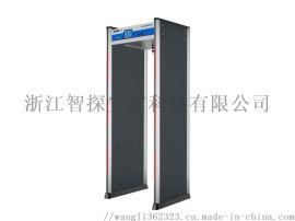 苏州智探安检门供应商_M810经济型安检门