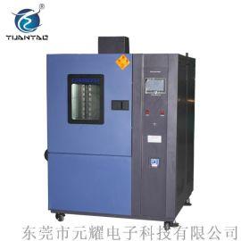 東莞-98Kpa高空低壓模擬高低溫低氣壓試驗箱