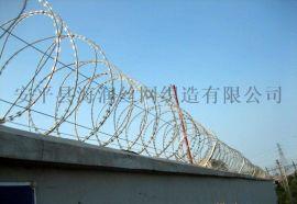 小区围栏围墙防爬防盗安全刺网刀片刺绳