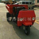 柴油三轮车 小型工程运输车 旭阳生产