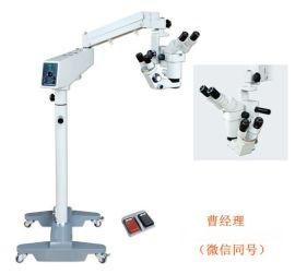 特价供应5B型眼外科手术显微镜