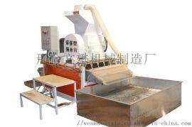 铜米机控制系统 文懋机械
